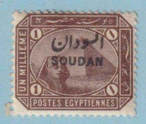 SUDAN 1  MINT HINGED OG * NO FAULTS EXTRA FINE!
