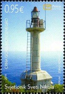 MONTENEGRO/2019 - Maritime St.Nicholas Lighthouse, MNH