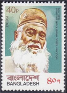 Bangladesh # 160 mnh ~ 40p Moulana Bhashani
