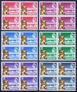 SINGAPORE — SCOTT 43-48 — 1959 QEII NEW CONSTITUTION SET — MNH BLK/4 — SCV $64