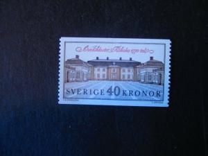 Sweden #1841 Mint Never Hinged - (AZ4) WDWPhilatelic!