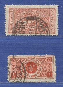 SAUDI ARABIA 1934-36, RA1-2 TAX Stamps, Mecca General Hospital, used