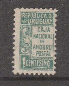 Uruguay Cinderella revenue fiscal stamp 9-20-18