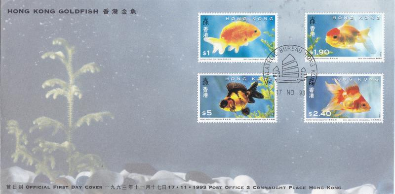 HONG KONG, 1993, GOLDFISH STAMP SET ON GPO FDC, FRESH