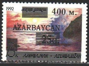Azerbaijan. 1994. 165 I. Overprints, mail. MNH.