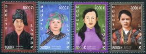 408 - Newly issued Stamp 2018 Ethnic Group in Laos