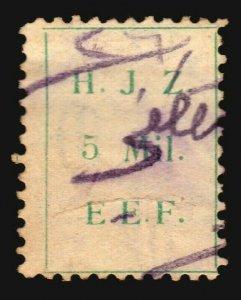 SAUDI ARABIA - Hejaz Revenue Stamp E.E.F pilgrim to Mecca tax British mandate