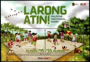 2020 Philippines Larongatin - Traditional Game SS (Scott NA) MNH