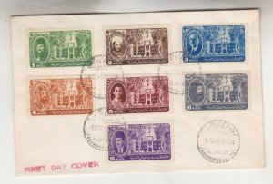 EGYPT, 1946 Arab League Congress set of 7 on unaddressed First Day cover.