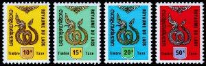 Laos Scott J8-J11 (1973) Mint NH VF Complete Set W