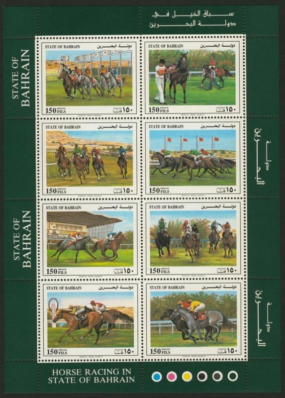 Bahrain 383 MNH Horse Racing, Sports, Architecture