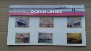 Great Britain 2004 Ocean Liners Mint