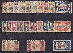 Gabon 1910 49-71 Mint Set