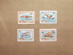 Ivory Coast - C176-79, MNH Set.1983 Preolympics. SCV - $2.60