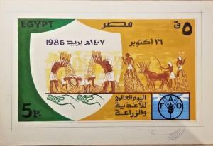C) 1985 EGYPT, EGYPTIAN JEROGLYMS, ANIMALS, WORLD FOOD DAY, DIE ART WORK
