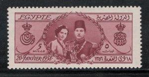 Egypt 1938 Royal Wedding of King Farouk and Farida Zulficar Scott # 223  MH