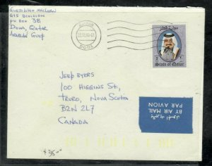 QATAR COVER (P0206B) 1990  RULER 2R     A/M COVER TO CANADA