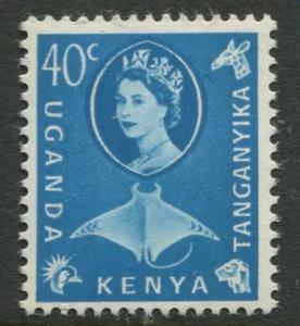 Kenya Uganda - Scott 126 - QEII Definitive -1960 - MLH - Single 40c Stamp