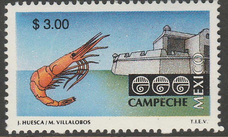 MEXICO 1967 $3.00 Tourism Campeche, shrimp, fortress. Mint, Never Hinged F-VF.