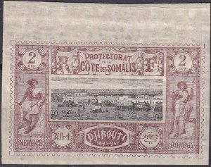 Somali Coast #7 MNH CV $3.50  (Z9716)