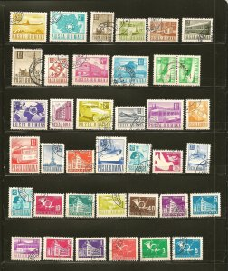 Romania Collection of 37 Different 1960's-1970's Stamps CTO
