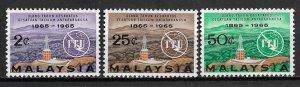 1965 Malaysia 12-4 International Telecommunication Union C/S of 3 MNH SCV$6.10