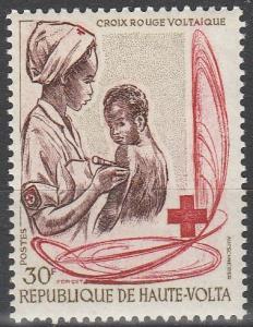 Burkina Faso #226  MNH F-VF  (SU4878)