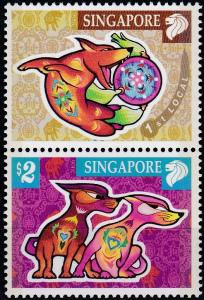 Singapore 1167-1168 MNH (2006)