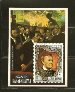 Ras al Khaima Famous Musicians Wagner Souvenir Sheet CTO