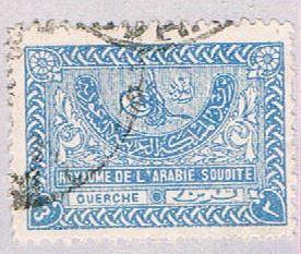 Saudi Arabia 162 Used Tughra od King Abdule 1934 (BP3165)