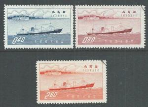 TAIWAN Sc#1174-6 1957 Freighter Ship with presentation cancels.............63930