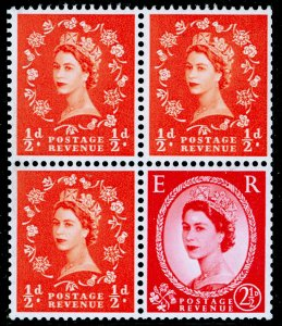 SG570mk, BOOKLET PANE, NH MINT. CHALKY