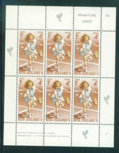 New Zealand Scott B86a Girls Tennis sheet MNH** 1972 CV$10