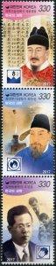 South Korea. 2017. Science in Korea (3rd) (MNH OG) Set of 3 stamps