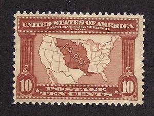 327 Mint,OG,NH... SCV $300.00