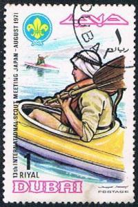 Dubai 148 Used Boy Scouts Kayaks (BP411)