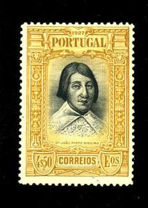 Portugal #436 MINT F-VF OG LH Cat $23