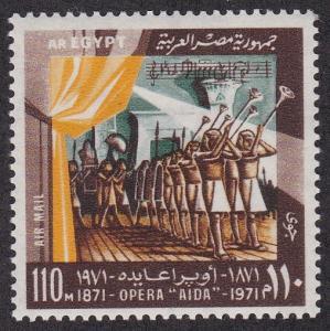 Egypt # C139, Opera - Aida Triumphal March, NH, 1/2 Cat.