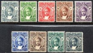 1913 Zanzibar Sg 246/254 Short Set of 9 Values Mounted Mint