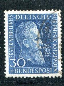 Germany #686 Used  VF - Lakeshore Philatelics