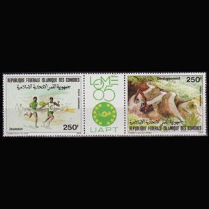 COMORO IS. 1985 - Scott# C152a Philexafrica Set of 2 NH