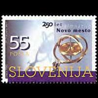 SLOVENIA 1996 - Scott# 274 Grammar School Set of 1 NH