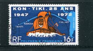French Polynesia #C87 Used - Make Me A Reasonable Offer