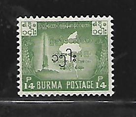 BURMA 166 MINT HINGED MAP OF BURMA SURCHARGED ISSUE