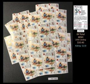 Qatar Dealer's Lot ~ Sct. 326 ~ 84 tot  ~ CLR90562