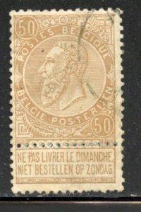 Belgium # 70. Used. CV $ 20.00