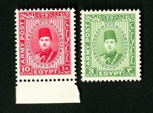 Egypt Stamps # M14-15 VF OG NH