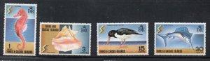 Turks & Caicos Sc 232-35 1971 Tourist Publicity stamp set mint NH