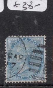 Zanzibar India Used SG Z29 VFU (3dje)