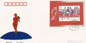 1992 China First day cover - Olympic games mini sheet